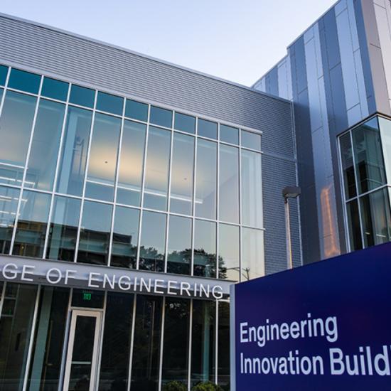 engineering innovation building